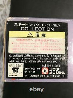 Micro Machines STAR TREK Limited Edition Collectors Set 1995 Japanese Tsukuda