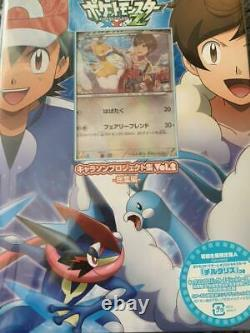 Pokemon XY & Z Character Song Project Collection Pokemoncard PROMO 291/XY-P