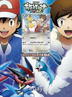 Pokemon XY & Z Character Song Project Vol. 2 First Limited Edition A CD DVD Card