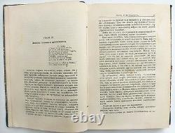 1914 Sexe Impérial De La Russie Et Caractere Otto Weininger