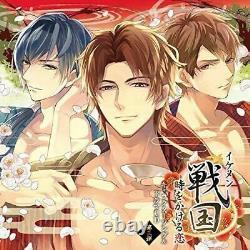 CD Ikemen Sengoku Character Song & Drama CD 3 (édition Limitée) Nouveau