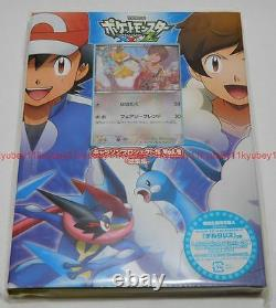 Pokemon Xy & Z Character Song Project Vol. 2 Première Édition Limitée Une Carte CD DVD