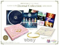 Pretty Guardian Sailor Moon Eternal Character Song Collection Deluxe Edition CD