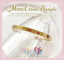 Sailor Moon Eternal Movie Character Song Collection CD Edition DX Limitée
