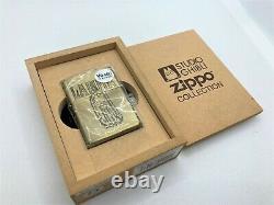 Zippo Limited Edition Ghibli Laputa Château Dans Le Sky Caracter Lighter Brass